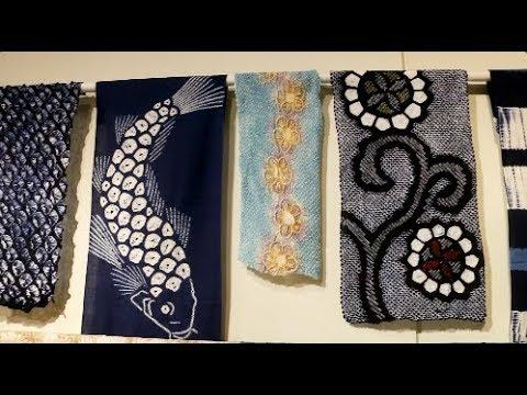Tekunikku: The Art of Japanese Textile Making, Oct. 1-Dec. 9